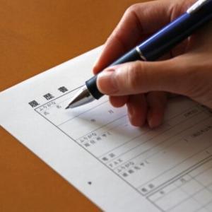 就活の履歴書「手書き」はもう古い? 企業人事の8割強「手書きでなくても評価下げない」