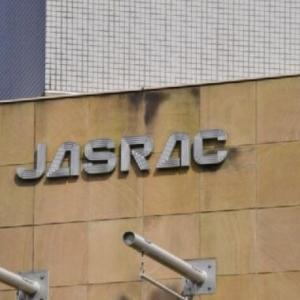 JASRAC「極めて悪質だ」、楽曲を無断利用した「歌謡ショー」企画の会社役員ら逮捕