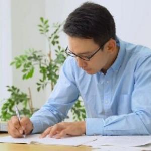 「3年以内に資格試験に受からなければ離婚します」  妻が夫に書かせた「公約」は有効?