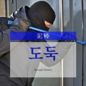 泥棒は韓国のお家芸! 『盗んだ種で、大儲け』広島の努力が・・・。