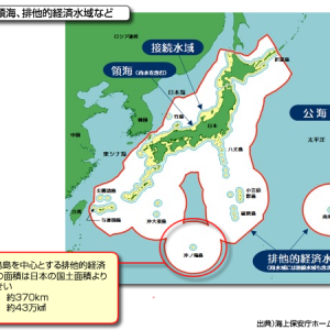 日本は「資源がない国だと思っていた!」 森林という資源では「強国」だった=中国報道