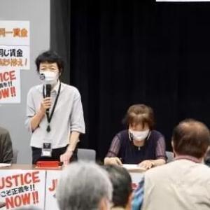 「少しでも格差縮めて」非正規の賞与・退職金めぐる訴訟、最高裁判決は10月13日に…大阪医科薬科大事件、メトロコマース事件
