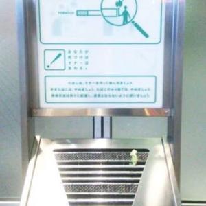 ローカル線の駅も「全面禁煙」へ 灰皿撤去 JR東日本千葉支社