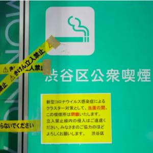 「タバコを吸う人は悪人」コロナ後の世界では健康管理はモラルに変わる