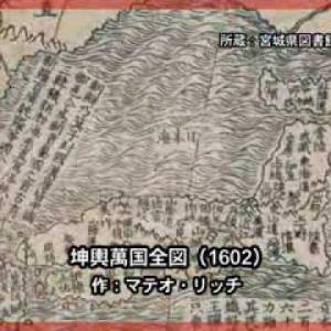 韓国はなぜかくも執拗に日本海の名称変更を求めるのか=中国メディア