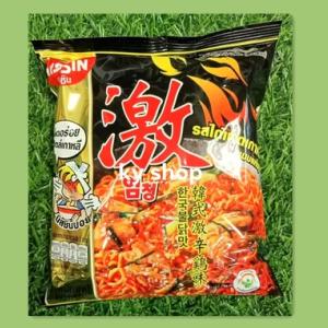日本企業が韓国製「激辛焼きそば」の「偽物」を販売?=韓国ネット「日本はプライドを捨てた」