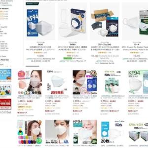 韓国製マスクの「偽物」が日本のショッピングサイトにまん延、韓国大使館も対策に乗り出す