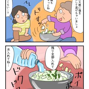 子供も好きな水キムチ
