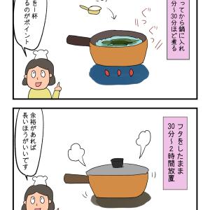 乾燥ナムルのおいしい食べ方