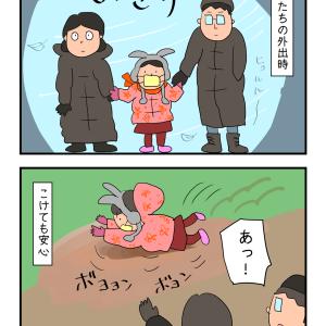韓国はやっぱり寒い
