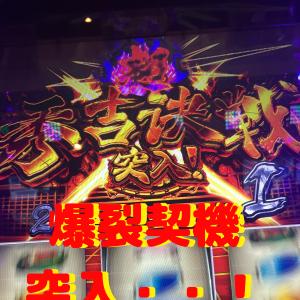 【政宗2】継続率85%の超秀吉決戦2発で初期ゲーム数がえらい事に!
