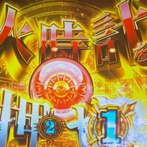 【聖闘士星矢SP】まさかの聖闘士ラッシュ突入!久しぶりのATの結末とは!?