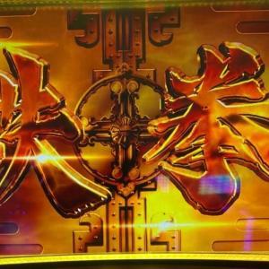 【鉄拳4】天井からの金扉出現!!できればこの演出は凱旋で見たかったよね!
