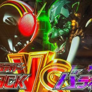 【仮面ライダーブラック】ライジングラッシュは意外と継続する!?ゲーム数を増やして爆発だ!