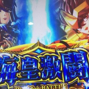 【聖闘士星矢SP】フリーズ恩恵と一緒のポセイドン激闘突入!完走できるかどうかの緊張感・・・!