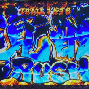 【獣王 王者の覚醒】最強特化ゾーン覚醒ラッシュ突入!3桁上乗せ連発で事故の予感・・・!