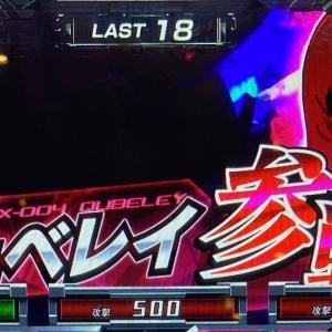 キュベレイ参戦で勝利は目前!?直撃ラッシュから継続率80%を堪能します【ガンダムクロスオーバー】