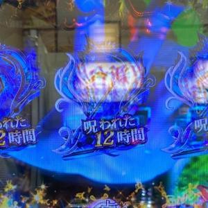 【天井付パチンコ】貞子3D2は天井までの残り回転数示唆が目白押し!据え置きを見抜いてライバルに差を付けろ!