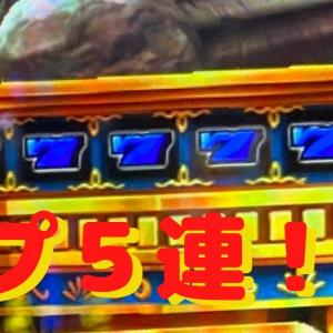 【凱旋】リプ5連炸裂!!G-STOP2発からアレやコレが揃いましたよ!!