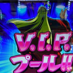 【サラ番2】通常Bかと思ったら・・・VIPプール行って楽しんできますかね