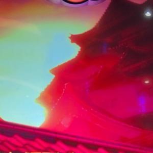 【絆2】天井から駿府城突入!!絆高確のお膳立てもあって・・・!?