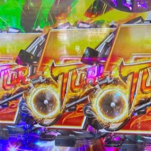【仮面ライダー轟音】低投資で1%の振り分けの全回転キター!!