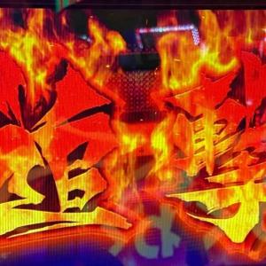 【政宗3】初出陣から真田丸防衛戦突入!!追撃がやれればこの台は勝てる気がする!