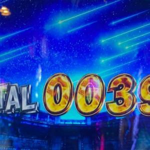 【北斗無双3】リザルト画面で流星出現は復活確定!!継続率90%の真幻闘ラッシュを堪能した結果!