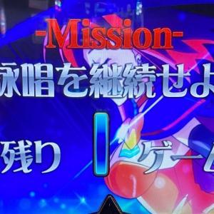 【マジハロ5】まさかの1ゲームミッション突入!!反撃の狼煙が今上がった!!