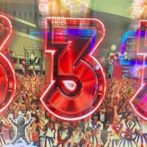 【AKB48桜ライト】天井前には魔物が潜む!?天井ストッパーに遊タイムを阻まれた!だがしかし!