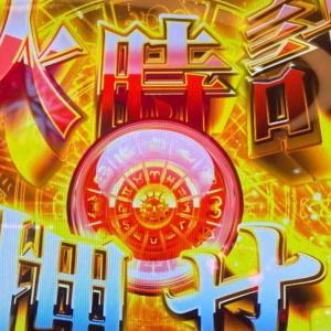 【聖闘士星矢 海皇覚醒】不屈小を確認したら聖闘士ラッシュまで全ツッパ!火時計を押せから出てきたのは!?