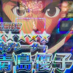 【モンキーターンV】Vモンキーチャレンジの対戦相手が青島優子!!久しぶりのSGラッシュの結果は!?