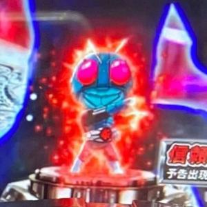 【仮面ライダー轟音】色保留灼熱モードは快適!?久しぶりの台で確変はゲットできたのか!?
