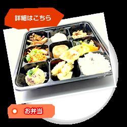筋トレドクターくぼたも実践する健康食事術について27 自然食品にこだわった晴れる屋Cafeのご紹介!!