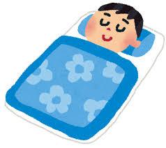テストステロンを上げるには!!いい睡眠習慣を!!