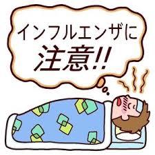高熱で仕事は厳禁!!男性の方がかかりやすい!インフルエンザについて!サンデー筋トレコラム!!