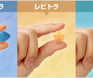 【夫婦を円満にするED治療薬3選】