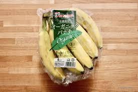 【バナナ先生が教えるコストコで買いたいオーガニック食材3選】