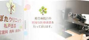 【コロナワクチン後のIgG抗体検査について】