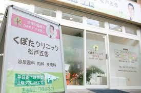第970回【過活動膀胱に手術加療!】