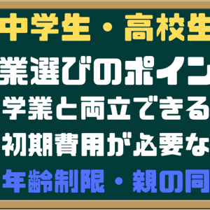 https://okozukai.club/3214-2/