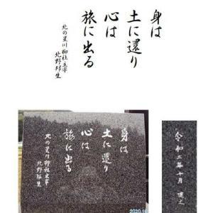 「画像自分史【分身】菊地秀悦」: 原稿紹介67