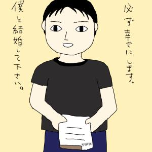 清水さん 入籍まで2 入籍前日のプロポーズ