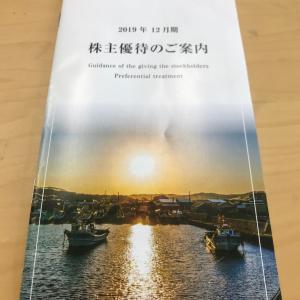 【株主優待】ラックランド〜東北復興ご当地海産物〜
