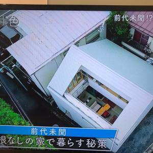 屋根がないリビング〜中庭のメリット〜