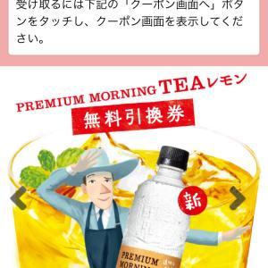 紅茶なのに透明!!