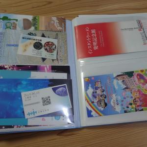 観光地パンフレットの保管整理に領収書ファイル、会報ファイルが便利