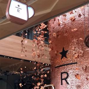 #16 早起きは三文の徳!STARBUCKS RESERVE ROASTERY TOKYOに行ってきた!