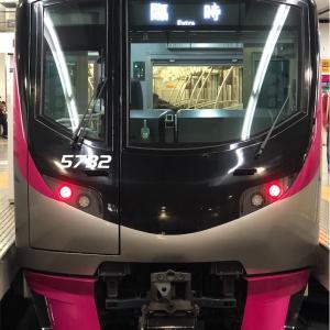 #22 新宿の次は終点まで止まらない?!Mt.TAKAO号
