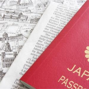 #28 いかにも日本人らしい?!出張サラリーマンの私がオススメするパスポートケース